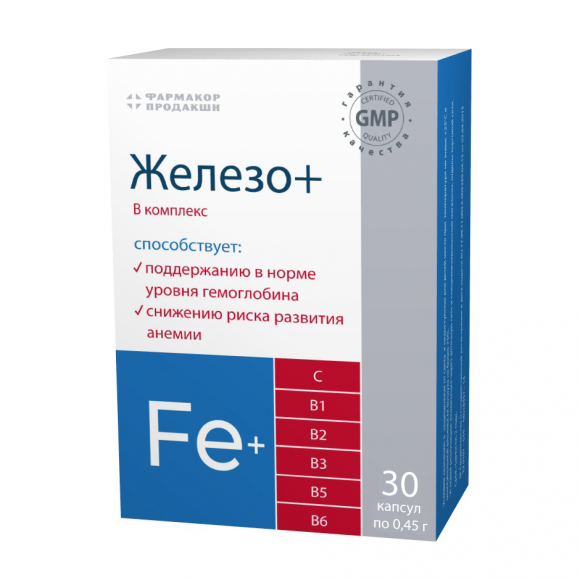 Iron + B-complex at the pharmaceutical market
