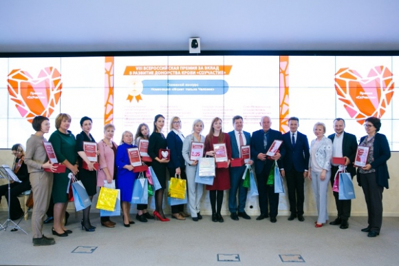 Contribution to the development of blood donation in Russia