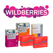Now on Wildberries